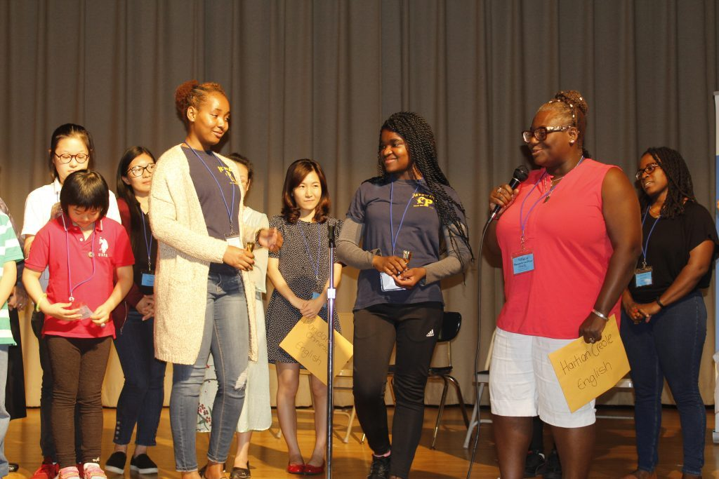 National Bilingual Bee & Biliteracy Competition in Haitian Creole Winner Announced