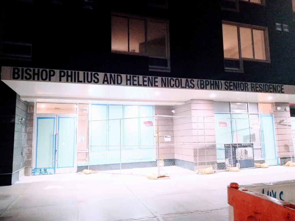 new york avenue senior housing